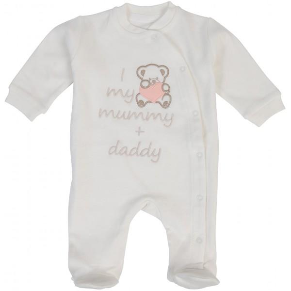 "MILARDA Mädchen Strampler ""I love my mummy & daddy"""